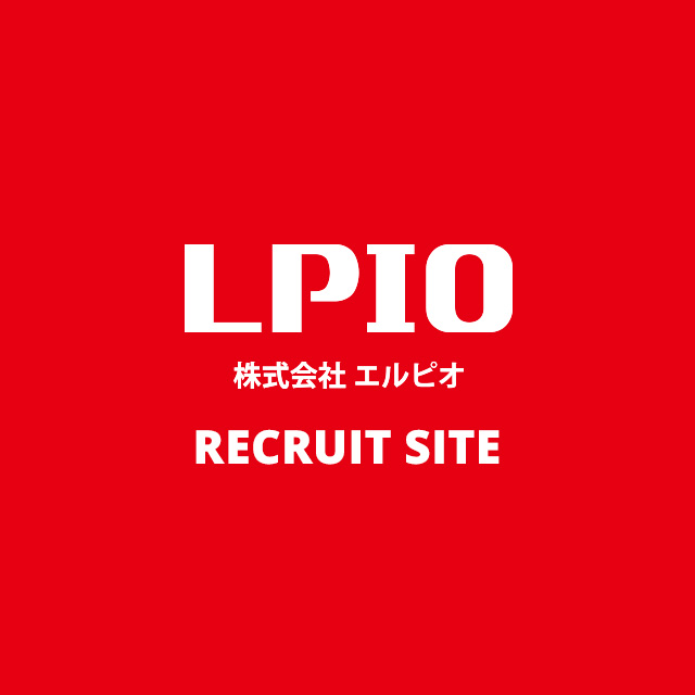 LPIO RECRUIT
